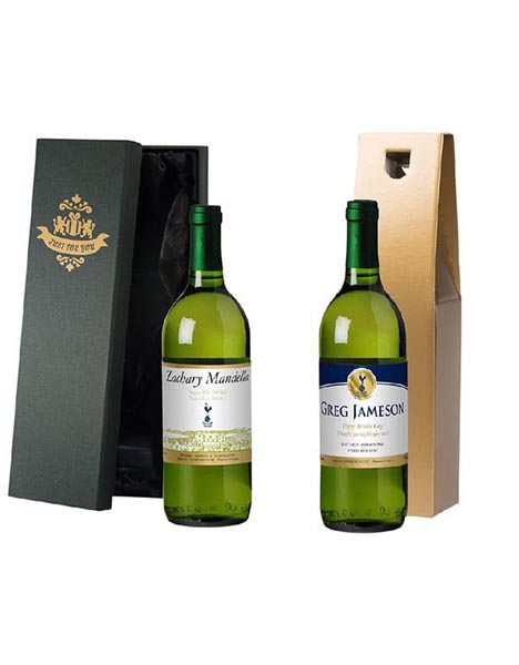 Spurs Personalised Label & White Wine