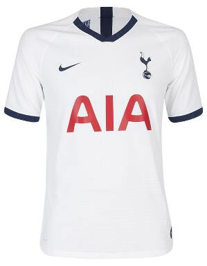 Mens Elite Spurs Home Shirt 2019/20