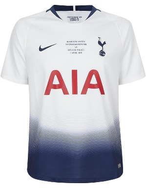 Mens Spurs Home Shirt 2018/19